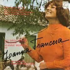"Cartaz de ""Joana francesa"": Jeanne Moreau no Brasil"