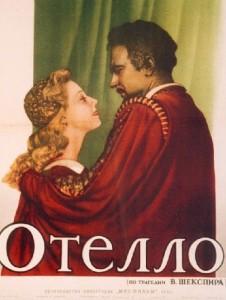 "Shakespeare em versão soviética: ""Otelo"", 1955."